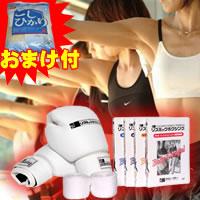 【ポイント最大10倍】 リズミックボクシング レッスンDVDリズミックボクシング レッスンDVD 4...