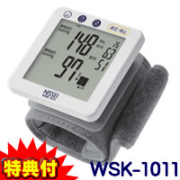3特典 NISSEI 手首式デジタル血圧計 WSK-1011 専用ケース付 ニッ...
