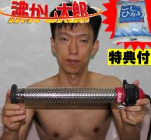 ★500円クーポン配布中★ 3特典 沸かし太郎 風呂 湯沸かし ...