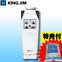 キングジム ミーティングレコーダー MR360 kingjim MR-360 議事録再生も簡単 ミーティング...