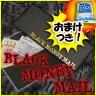 ■おまけ付■ ブラックマネーメール BLACK MONEY MAIL年末ジャンボ サマージャンボ 宝くじ ロト6 ナンバーズ 馬券 金運を願い 入れておくだけ!レビュー記入でこしひかりプレゼント