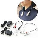 ツインバード ワイヤレス耳元スピーカー AV-J343W TWINBIRD 耳もとスピーカー テレビスピーカー 無線ワイヤレススピーカー 耳元スピーカー TVスピーカー