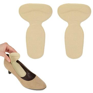 シューズパートナーベージュ2個 (1足組) かかとクッション 滑り止め 靴擦れ防止 クッションインソール 靴の中敷き かかと衝撃吸収 も