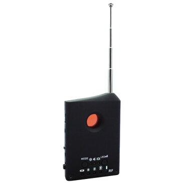 超小型サイズ 盗聴・盗撮カメラ発見器 セキュリティツール 防犯対策 盗聴機発見機 盗聴器発見器 盗聴器の電波を探索 も