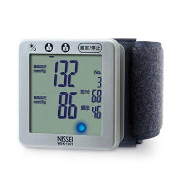 NISSEI WSK-1021 手首式デジタル血圧計 当店限定セット【WSK-1021+アルミブランケット】 ニッセイ 血圧計 手首式血圧計 エムカフ デジタル血圧計 手首デジタル式血圧計 日本精密測器 WSK1021