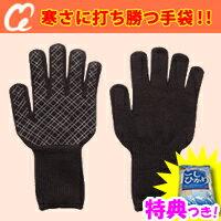 手套和連指手套手套特別冷暖暖手套手套保暖手套店摩托車手套評論的防滑雪填滿我們的 [兩份訂單,航運是免費的]