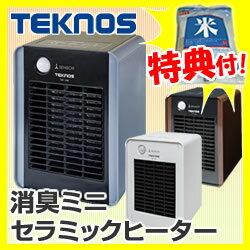 クーポン ポイント テクノス センサー ミニセラミックヒーター セラミックファンヒーター ヒーター