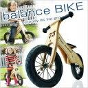 【ポイント最大10倍】■当社お買い得セール■プリンスライオンハート バランスバイク BALANCE ...