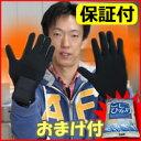 ■当社お買い得セール■ほっかほっかインナー手袋 ヒーターグローブ ポカポカ手袋 ヒーター...