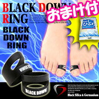 【ポイント最大19倍】 【当社は激安 格安の通販】 ブラックダウンリング 足親指にはめるだけ...
