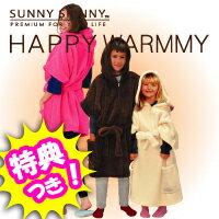 【ポイント最大10倍】 サニースキニー ハッピーウォーミーライト 着る毛布 マイクロファイバ...