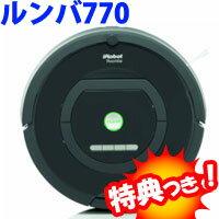 ルンバ770 自動掃除機 iRobot Roomba 770 アイロボット 自動掃除ロボット お掃除ロボット ル...