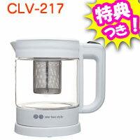 【ポイント最大10倍】 ガラス電気ケトル 1.0L ホワイト CLV-217 電気ポット コンパクトサ...