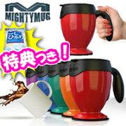 マグカップ マイティーマグ ポイント マイティマグ 食器洗い