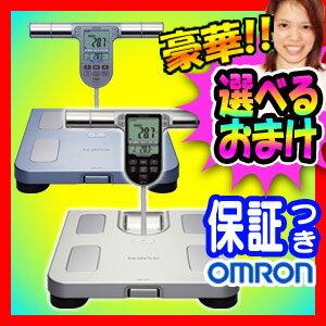 限定1台特価 オムロン 体重体組成計 カラダスキャン HBF-371 OMRON 限定特典【お得なクーポン券+送...
