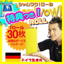 【ポイント最大22倍】 シャムワウロール ShamWow!Roll 抜群の吸水性 ドイツ製 シャムワウロ...