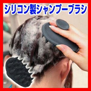 矽膠刷洗髮水頭皮刷子刷頭頭皮刷頭皮洗刷頭部按摩