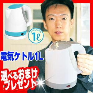 クーポン 湯沸かし器 コードレス コーヒー