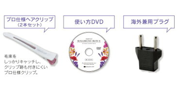クレイツイオン ロールブラシアイロン2 DVD+クリップ付き 18mm CIBI-G18W 26mm CIBI-G26W 32mm CIBI-G32WロールブラシアイロンII