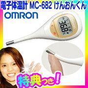 オムロン デジタル 赤ちゃん