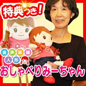 オリジナル ポスター おしゃべり ロボット プレゼント