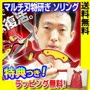 Tsu4655a-gift