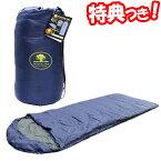 耐冷-10℃ スリーピングバッグ MCO-53 温かい寝袋 収納バッグ付 アウトドア 被災地 災害対策 停電 地震 登山 防災対策 キャンプ寝袋 布団 ねぶくろ シュラフ