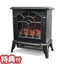 暖炉型ファンヒーター 暖房 インテリア リビング 暖炉型ヒーター VS...