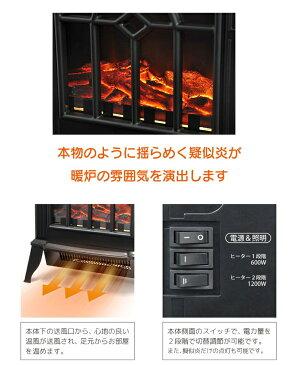 暖炉型ファンヒーター VS-HF3201 ベルソス アンティークデザイン 暖炉型ヒーター 暖炉型電気ストーブ 暖炉ヒーター VSHF3201
