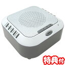 スリープリーダー マイクロSDカード音楽50曲付き ホワイトノイズ5種をセット 睡眠導入器 睡眠音楽 LEDライト搭載 睡眠サポート 眠りサポート 睡眠導入ミュージック う