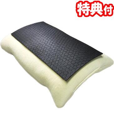 《500円クーポン配布》 セロトニン安眠シート 枕の上に敷くだけ 睡眠サポート FORESTA セロトニン安眠枕シート 健康 快眠 日本製 も