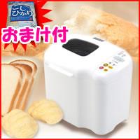 siroca 2斤対応全自動ホームベーカリー&餅つき機 SHB-12W ホームベーカリー 低価格で全自動...
