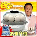 3特典【送料+お米+ポイント】 坂東英二のEGスチーマー TS-9688-1J スイッチ一つで簡単にゆで卵...