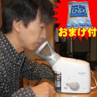 【ポイント最大10倍】 【オムロン吸入器 NE-S19】 OMRON スチーム吸入器 噴霧器 スチームサ...