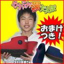 【ポイント最大10倍】 【やわらか湯たんぽ 足用 湯たんぽ靴】 柔らか湯たんぽ ゆたんぽ靴 ...
