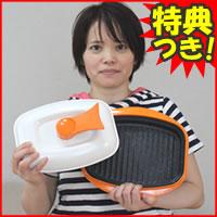 【500P+最大10倍】 ニュークックアートプラス 電子レンジ調理器 NEW クックアート プラス...