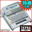 【ポイント最大10倍】 KING JIM キングジム テプラPRO SR750 テプラプロ ラベルライター ...