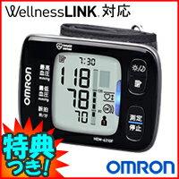 3特典 オムロン 手首式自動血圧計 HEM-6310F 最薄・最軽量!ウェ...