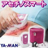 ヤーマン アセチノスマート IB-7 防水タイプ LED美顔器 顔用アタッチメント付 アセチノセ...