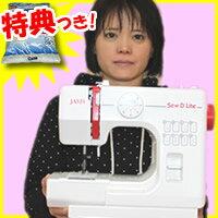 【ポイント最大22倍】 ジャノメ JA525 コンパクト電動ミシン Sew D'Lite ジャノメミシン J...