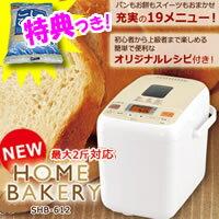 siroca SHB-612 シロカ 全自動ホームベーカリー 米粉パン ご飯パン 生バター作り 餅つき...