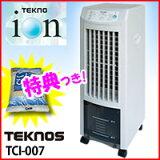 TEKNOS TCI-007 テクノイオン搭載リモコン冷風扇 テクノス リモコン扇風機TCI-007 冷風扇 冷風扇風機 冷風扇風機 冷風機 TEKNOS 気化式加湿器 の効果あり 冷風機 冷風器 が苦手な方に