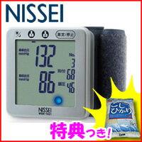 3特典【送料無料+お米+ポイント】 NISSEI WSK-1021 手首式デジタル血圧計 ニッセイ 血圧計 手首式血圧計 エムカフ搭載 デジタル血圧計 手首デジタル式血圧計 測定機 WSK1021