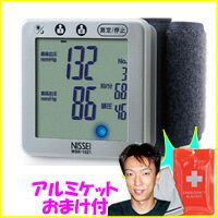 NISSEI WSK-1021 手首式デジタル血圧計 当店限定セット ニッ...