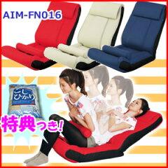 ツカモトエイム ポルト ボディアップチェア AIM-FN016 腹筋座椅子 腹筋チェア3特典【送料...