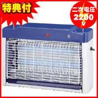 【送料無料+お米+保証】 DS-708 電撃殺虫器 ムシコロ殺虫器 光センサー暗くなると自動点…