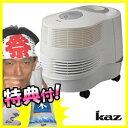 KAZ 気化式加湿器 KCM6013A 3特典【送料無料+お米+ポイント】  米国カズ社 12Lタンク 42畳対応 加湿器 加湿機 Vicks ヴィックス エアコン 電気ヒーターオイルヒーター の部屋の湿度調整に KCM-6013