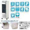 冷却タンク2個付SKJ社製冷風扇