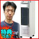 SKJ社製 タワー冷風扇 3特典【送料無料+選ぶ景品+ポイント】 冷風機 涼風扇 扇風機 冷風扇風機 冷却タンク2個搭載モデル 冷水を入れて 冷風機 (扇風機 タワーファン スリムファン) 気化式加湿器の効果もあります