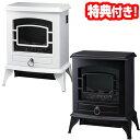 スリーアップ CH-T1840 暖炉型ヒーター Nostalgie ノスタルジア 暖炉ヒーター 暖炉